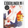 EXB issue 203 April 2021